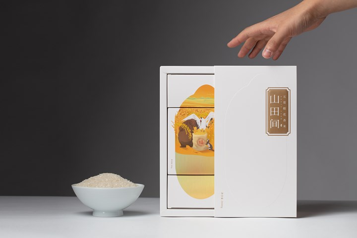 North Farm Rice - Rice Packaging Design - North Farm Rice