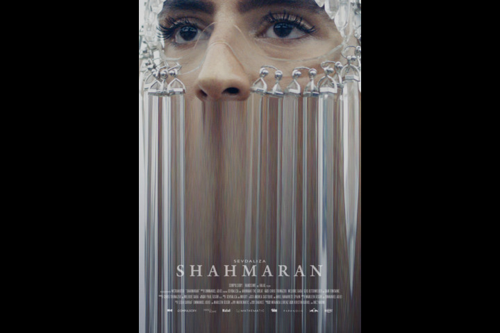 Shahmaran - Handsome, Compulsory, Halal - Sevdaliza