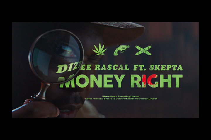 MONEY RIGHT - SOLAB - Island Records UK
