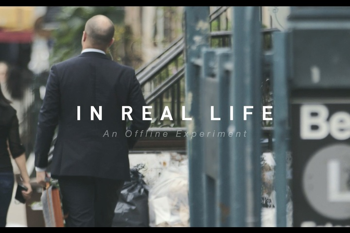 In Real Life - Monica Lewinsky - Anti-Bullying