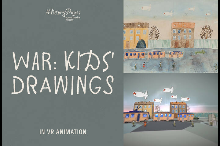 War: Kids Drawings in VR Animation - Social Media Campaign - RT