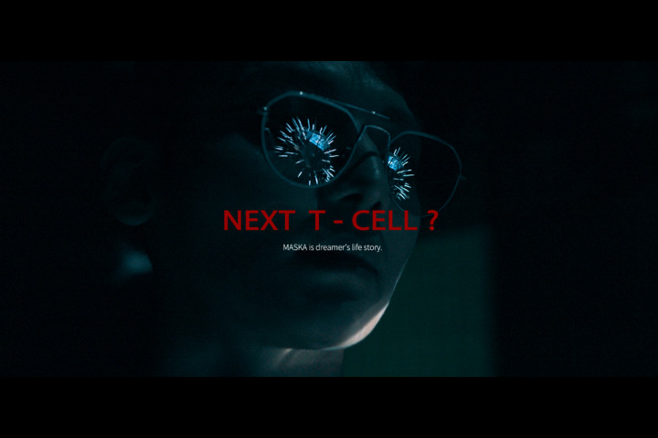 next t.cell - devilos project - maska