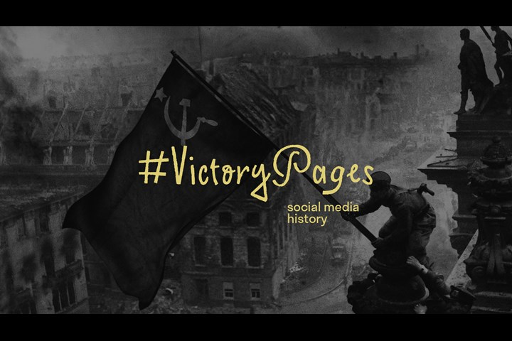 #VictoryPages: Social Media History - Social media campaign - RT