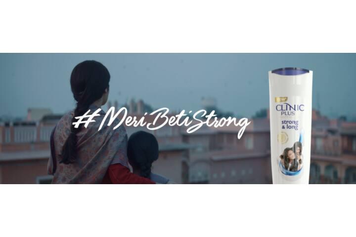 #MeriBetiStrong - Hindustan Unilever Ltd - Clinic Plus